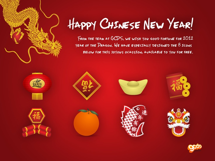 Happy Chinese New Year for 2012 - Year of the Dragon! Click on the Image to get the .zip file to get all the 8 icons in 4 different sizes!