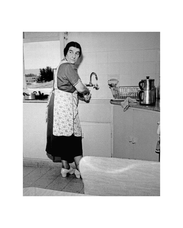 golda meir at home