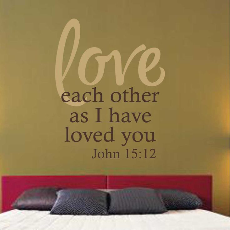 Love Each Other John 15:12 Religious Decal Vinyl Wall Lettering