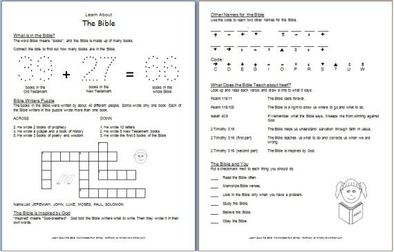 150 best images about Pray Learn Mazes, Worksheets ...