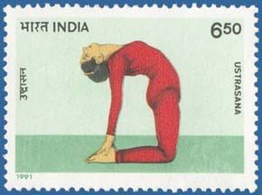 pin on india post yogasan tickets