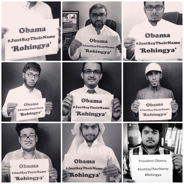 President Obama. Just say their name please. #Rohingya   Check out this video and join in #JustSayTheirName   http://youtu.be/qJgOeQ8MY6Y