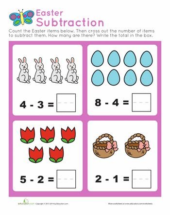 Worksheets: Easter Subtraction Practice
