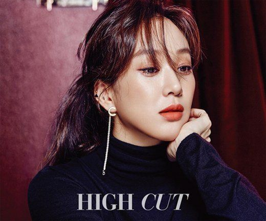 Jung Ryeo Won is all class and elegance for 'High Cut' | allkpop.com