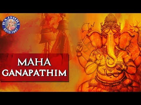 Maha Ganapathim Manasa Smarami With Lyrics | Popular Devotional Ganpati Song - YouTube