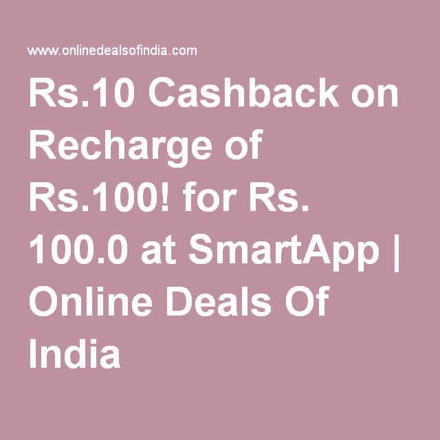 Rs.10 Cashback on Recharge of Rs.100! for Rs. 100.0 at SmartApp | Online Deals Of India