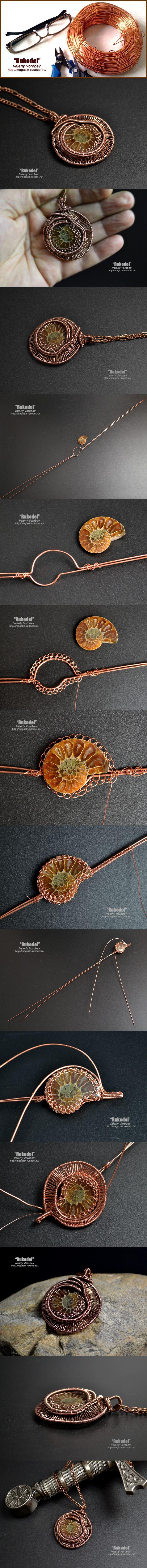 Wire Wrap Pendant. Ammonite fossil slice Madagascar.                                                                                                                                                                                 More