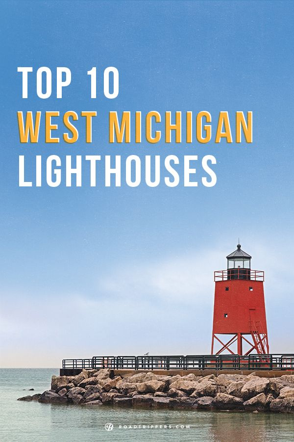 Take a vacation touring these pretty lighthouses in West Michigan.  Possible getaway with my man.