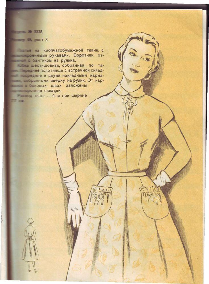 Sheite sami1958