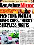 Bangalore mirror is a English newspaper published in bangalore.Mirror newspaper provides you all the current and latest news of bangalore. http://www.epaper-hub.com/india/bangalore-mirror.aspx