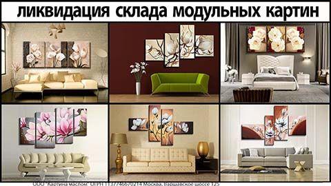 Семинар Майи Сысоевой. – 56 фотографий