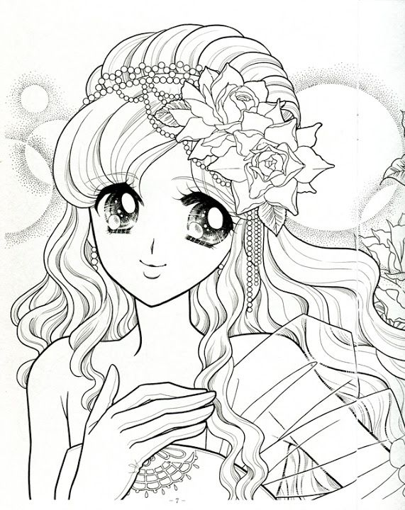 japanese shoujo coloring book 3 mama mia picasa web. Black Bedroom Furniture Sets. Home Design Ideas