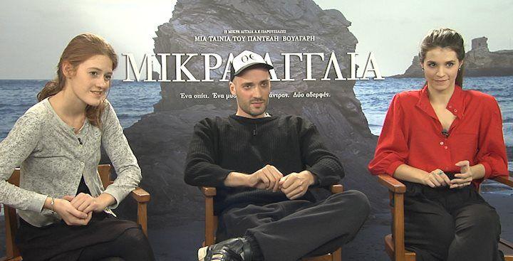 -mikra_agglia_