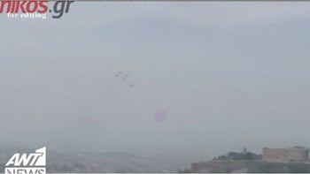 Μαχητικά αεροσκάφη πέταξαν πάνω από την Ακρόπολη - ΒΙΝΤΕΟ   Σε χαμηλό ύψος πάνω από την Αθήνα πέταξαν σήμερα πέντε μαχητικά αεροσκάφη... from ΡΟΗ ΕΙΔΗΣΕΩΝ enikos.gr http://ift.tt/2n81f4H ΡΟΗ ΕΙΔΗΣΕΩΝ enikos.gr