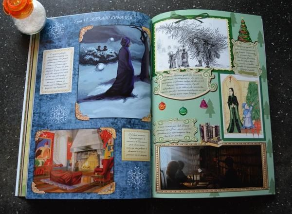 Альбом фан-арта по книге Гарри Поттер и Философский камень Гарри Поттер, фан-арт, иллюстрации, фотокнига, длиннопост