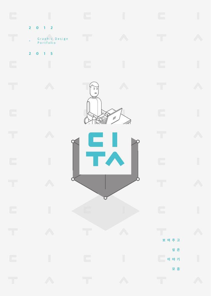 Sbdf. Portfolio DesignPortfolio IdeasBook ...