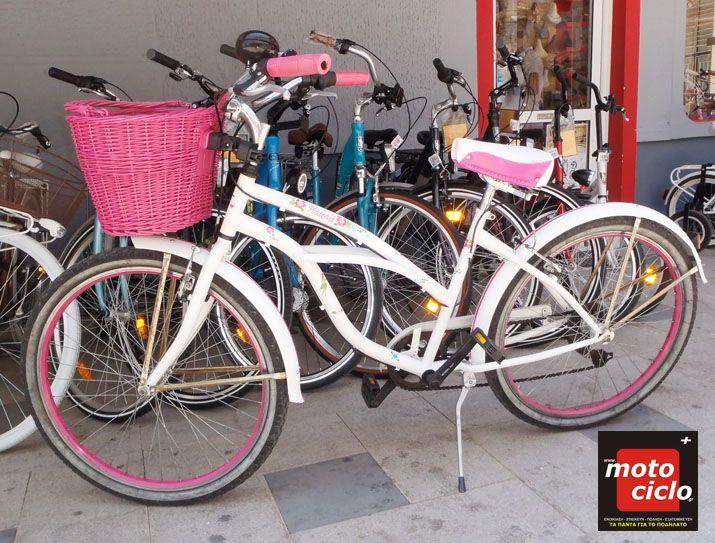 Irina's personalized bike...