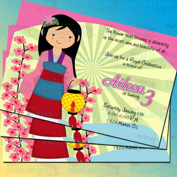 Mulan Princess Party Invitation by StripesnDotsGifts on Etsy