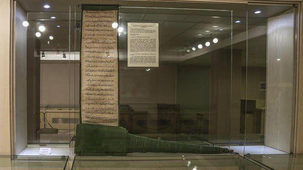 Fatih Sultan Mehmed Han'ın Ayasofya CAMİİ Vakfiyesi