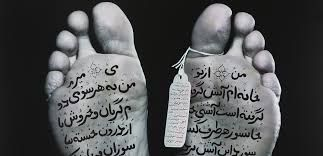 Shirin Neshat - Contemporary sacred art | CoSA