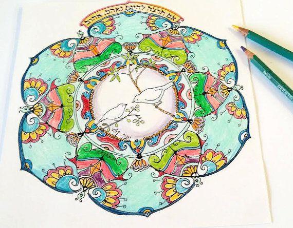 Digital Mandala Art Coloring Page Printable PDF by YonatKatzir