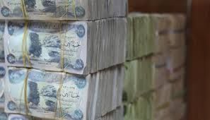 Mnt Goat, the famous dinar guru said that the news from Iraq is getting better and better with every passing day. She said that all of this news is in the favor of Iraq and its economy and going towards revaluation of Iraqi dinar. What we need to do, is to remain cool and calm and let the things happen.