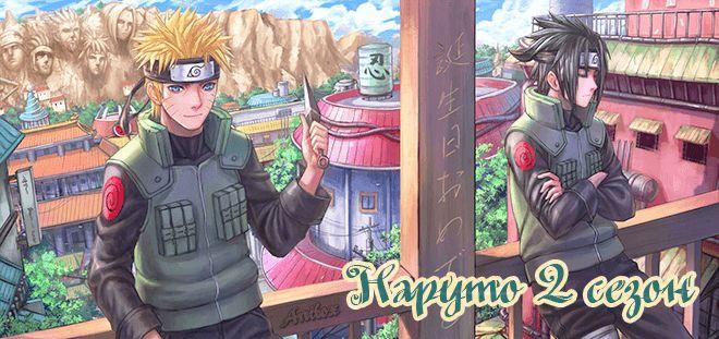 Смотреть аниме Наруто Шипуден / Naruto Shippuuden онлайн