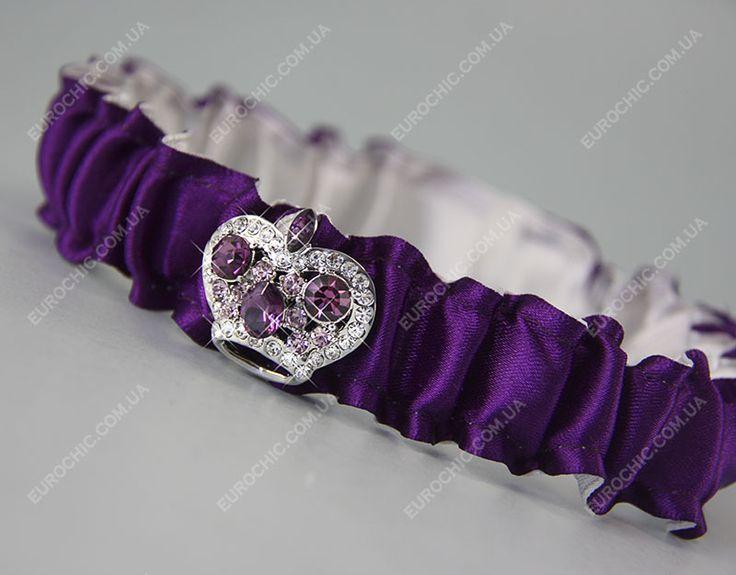 Подвязка невесты Королевская лиловая
