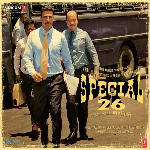 A well-made, fast-paced film - Special 26
