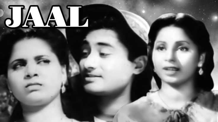 Watch Jaal | Full Movie | Geeta Bali |  Dev Anand | Old Classic Movie watch on  https://free123movies.net/watch-jaal-full-movie-geeta-bali-dev-anand-old-classic-movie/