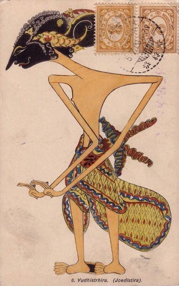 Wayang postcard