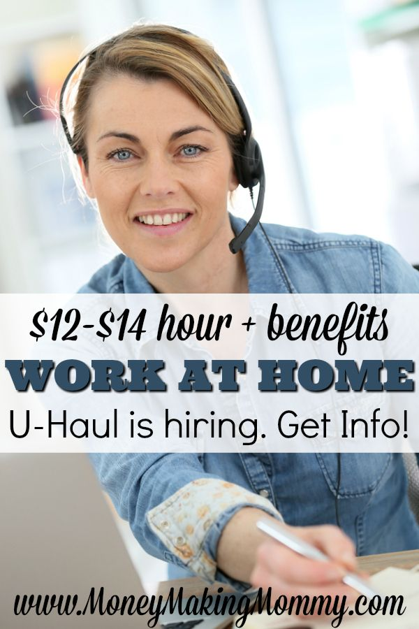 There are so many work at home opportunities these days - but many are still looking for that gig that fits their lifestyle, pays enough and offers benefits. Well -- this is one you need to check out. Read all the details, including pay and how to apply. MoneyMakingMommy.com
