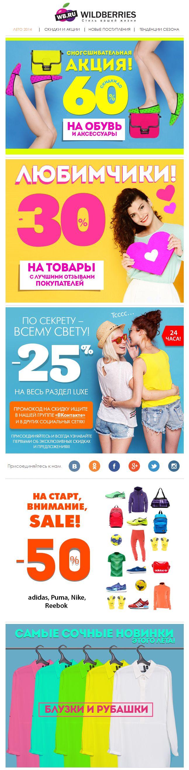 email newsletter #newsletter #design #email #emailnewsletter #layout…