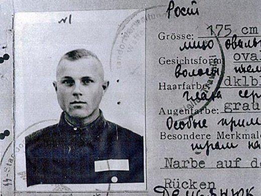 Iwan Marchenko aka Iwan the Terrible aka John Demjanjuk (Treblinka)