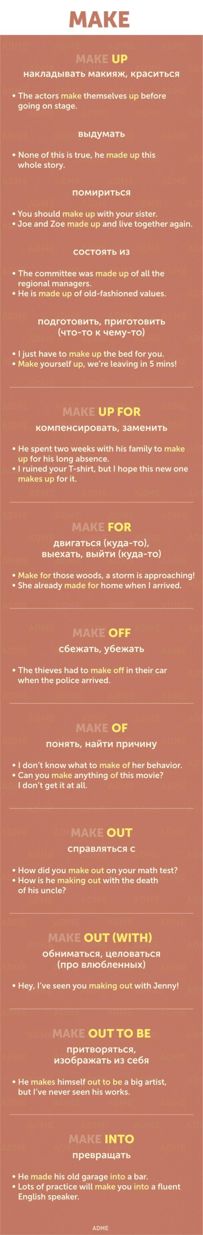 pr-nakladyvat-mekiyazh-krasitsya-650-1455085804.jpg (650×3940)