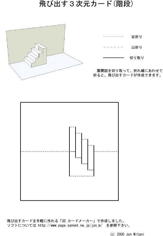 step1.gif (533×769)