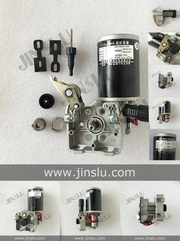 [Visit to Buy] 76ZY01 DC24 0.8-1.0mm 1.8-18m/Min 1PK  MIG MAG Welding Machine Welder Wire Feeder Motor #Advertisement