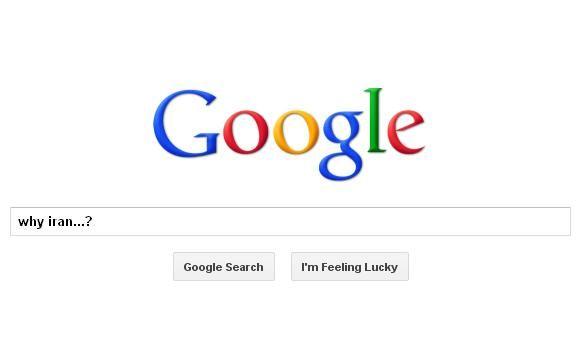 یافتن شمارهسریال نرمافزارها با گوگل - مدرن بیندیش...!