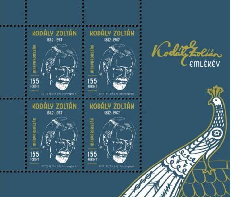 2017 Zoltán Kodály Memorial Year, Miniature Sheet of 4