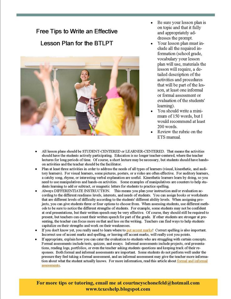 write a play lesson plan free