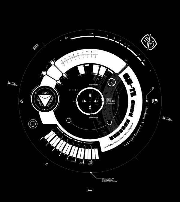 Technomage seal — F'11 by RA , via Behance