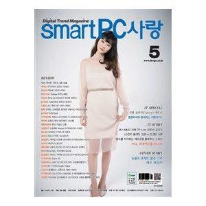 PCサラン (韓国雑誌) / 2017年5月号 [韓国語] [海外雑誌] 韓国音楽専門ソウルライフレコード - Yahoo!ショッピング - Tポイントが貯まる!使える!ネット通販