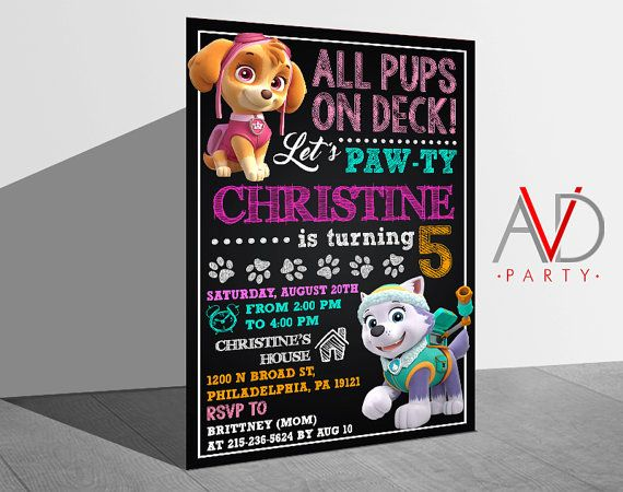 Paw Patrol Chalkboard Birthday Invitation Girl Paw by avidastore