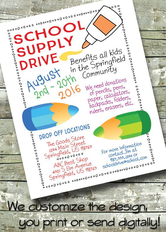 School Supply Drive  BACK TO SCHOOL  5x7 Invite  by DitDitDigital