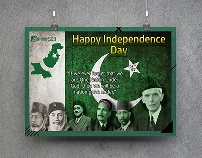 """Check out new work on my @Behance portfolio: """"Poster Design For Pakistan's Independence Day"""" http://be.net/gallery/54358379/Poster-Design-For-Pakistans-Independence-Day #must #dontmiss #mustsee #rep #project #visit"""