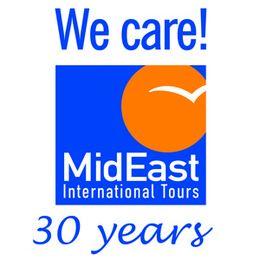Το Ιράν με την Ελλάδα ενώνονται ξανά χάρη στον όμιλο MidEast   MidEast International Tours