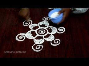design muggulu design muggulu latest rangoli designs without colours pulli kolam with dots - YouTube