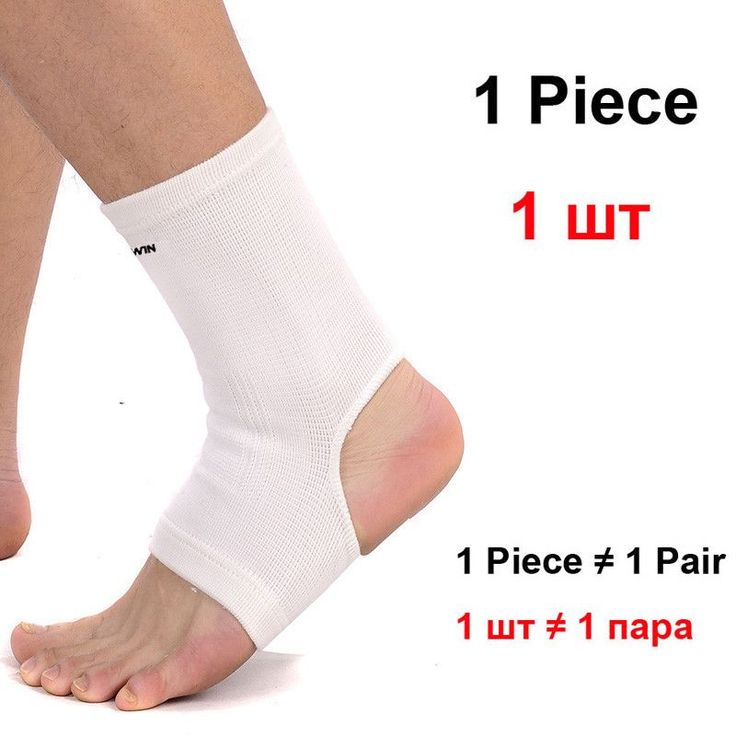 1 Piece Ankle Support Brace Product Foot Basketball Football Badminton Anti Sprained Ankles Warm Nursing Care Men and Women