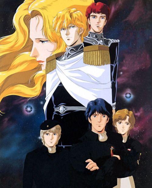 Legend of the Galactic Heroes  http://ru-logh.livejournal.com/