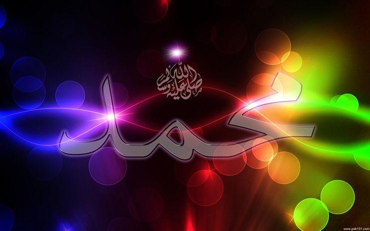 Islam - Google Search